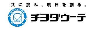 チヨダウーテ株式会社のホームページへ