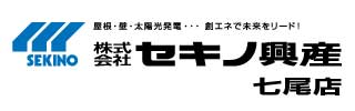 株式会社セキノ興産のホームページへ
