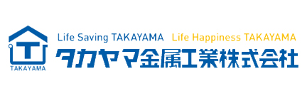 タカヤマ金属株式会社のホームページへ